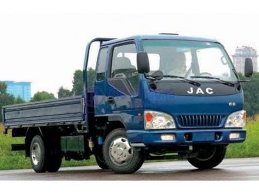 Xe tải JAC 980kg